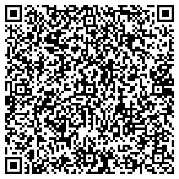 QR-код с контактной информацией организации Интер Дилер, ООО