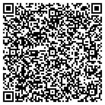 QR-код с контактной информацией организации Склад/Электро, ООО
