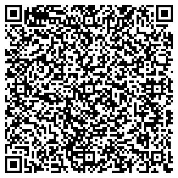 QR-код с контактной информацией организации Эхнатон люкс, ООО