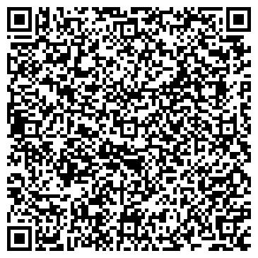 QR-код с контактной информацией организации Электрик Инжиниринг