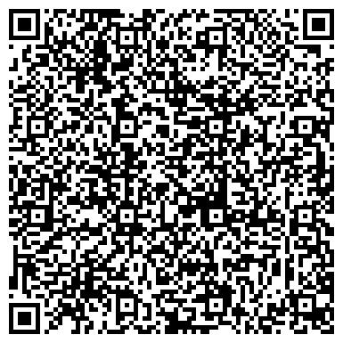 QR-код с контактной информацией организации BV Паркет Пол (Сталекс), ООО ДФ