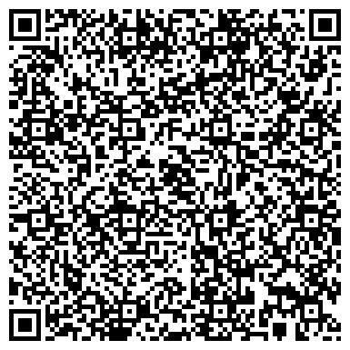 QR-код с контактной информацией организации Донбасская Торгово-Промышленная Компания, ООО