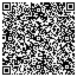 QR-код с контактной информацией организации Арелент, ООО