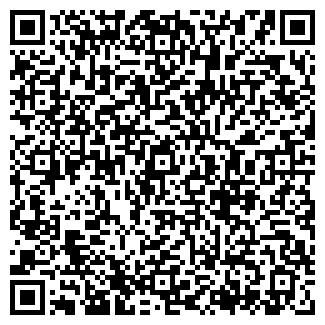 QR-код с контактной информацией организации Одесем, ООО