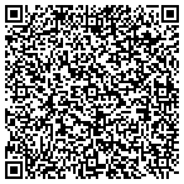 QR-код с контактной информацией организации Анди, ООО