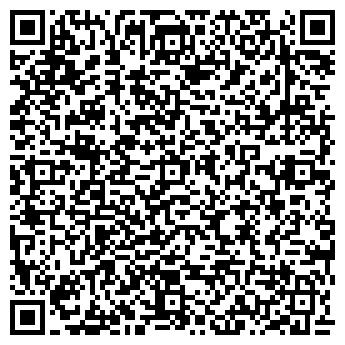 """QR-код с контактной информацией организации ЧП """"emen"""""""