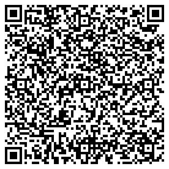 QR-код с контактной информацией организации Геракл, ЗАО
