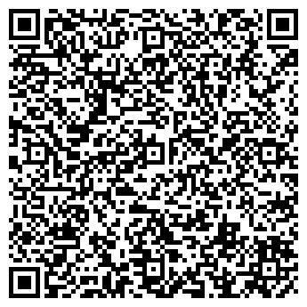 QR-код с контактной информацией организации Глобал, ООО (Global)