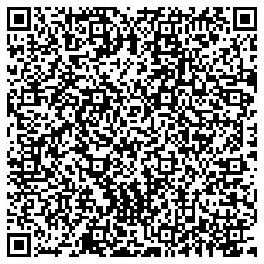 """QR-код с контактной информацией организации Интернет магазин """" Сервис-Квант"""""""