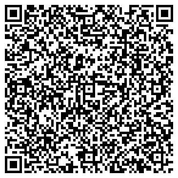 QR-код с контактной информацией организации Элан ЛТД, ООО