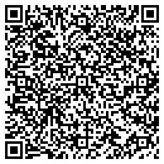 QR-код с контактной информацией организации Астра Плюс, ООО