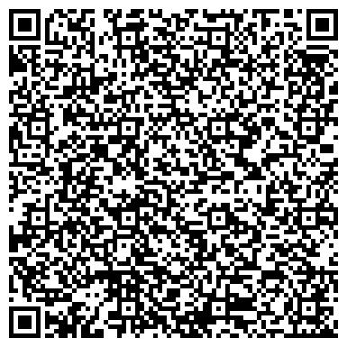 QR-код с контактной информацией организации Стройка, ООО (Строительная фирма)
