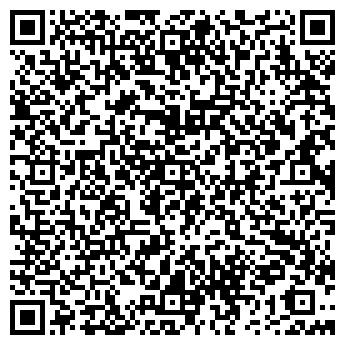 QR-код с контактной информацией организации Импульс Украина, ООО