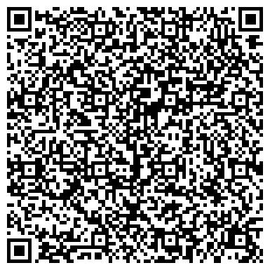 QR-код с контактной информацией организации Донбасская кабельная компания, ООО