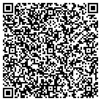 QR-код с контактной информацией организации Общество с ограниченной ответственностью А ТРЕВЕЛ