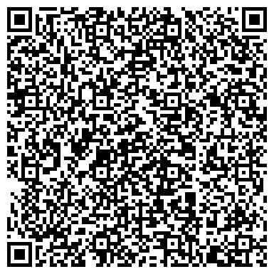 QR-код с контактной информацией организации Техно трейд, ООО (ТехноTrade)