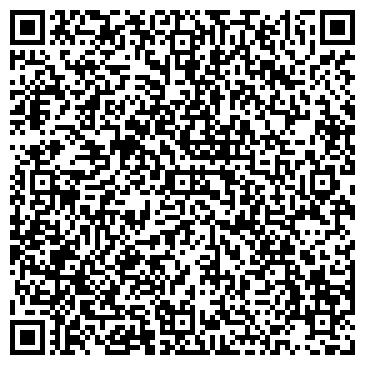 QR-код с контактной информацией организации ТЕСЕЙ-Н, ООО