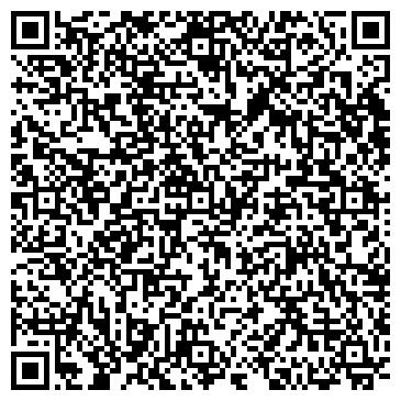 QR-код с контактной информацией организации Техаспект, ООО