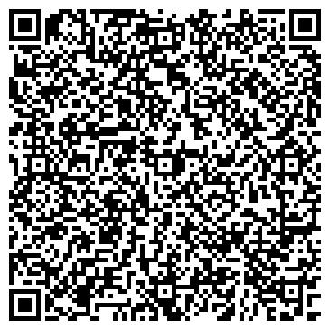 QR-код с контактной информацией организации РСУ - 11, ЧП