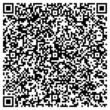 QR-код с контактной информацией организации А-Люкс, ЧП