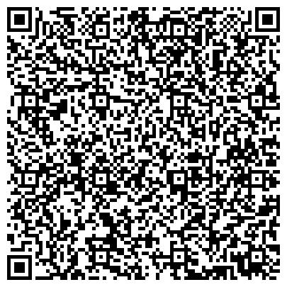 QR-код с контактной информацией организации Торговый Дом Электромонтажник, ООО