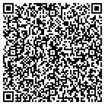 QR-код с контактной информацией организации Лионгруп, ООО (ENSA, ТМ)