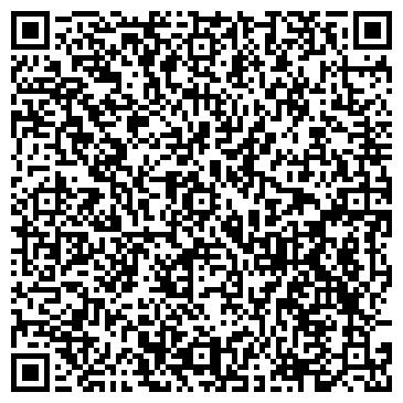 QR-код с контактной информацией организации Квадротекс, ООО