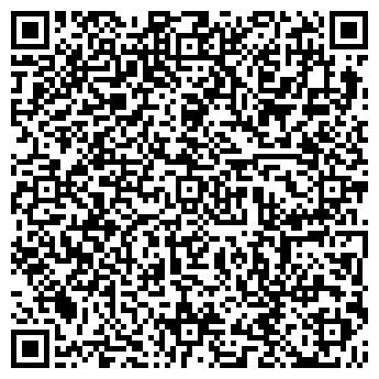 QR-код с контактной информацией организации Кондор-ВИП, ООО