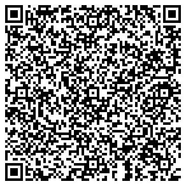 QR-код с контактной информацией организации АЛДИТУР