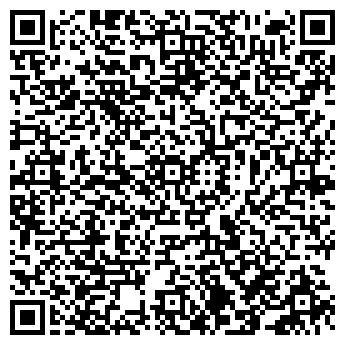 QR-код с контактной информацией организации Киевгума, ООО