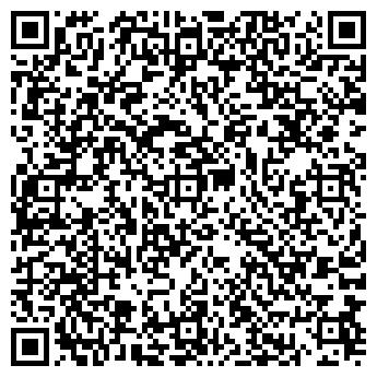 QR-код с контактной информацией организации Альфасат, Компания