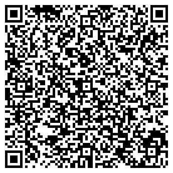 """QR-код с контактной информацией организации ООО """"Экотрейд."""""""