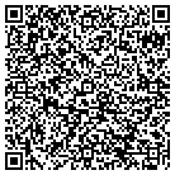 QR-код с контактной информацией организации Интеркабель Киев, ООО