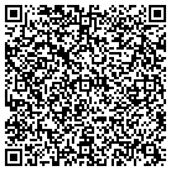 """QR-код с контактной информацией организации Частное предприятие ПП """"ЛАВАЛ КОМПАНІ"""""""