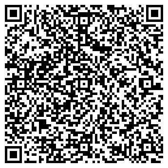 QR-код с контактной информацией организации Экоинвест99, ООО
