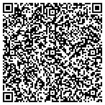 """QR-код с контактной информацией организации Интернет магазин """"В машине"""""""