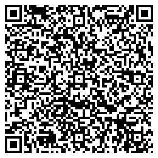 """QR-код с контактной информацией организации ООО """"НИКС"""""""