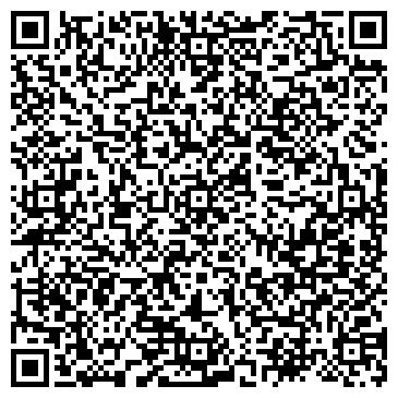 """QR-код с контактной информацией организации ООО """"ВЛАДЛЕКС"""""""