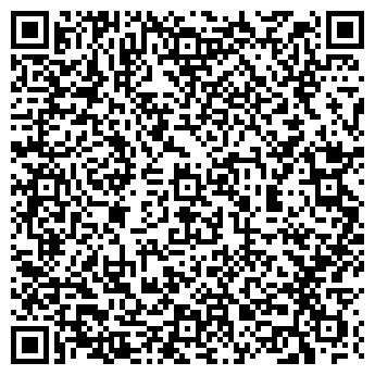 QR-код с контактной информацией организации LEMO Украина, ЧП