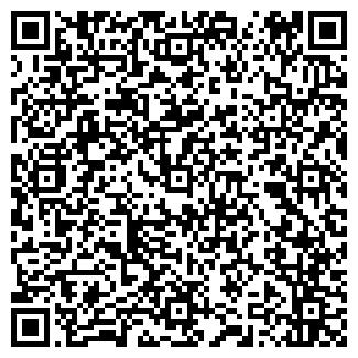QR-код с контактной информацией организации БОНУС+