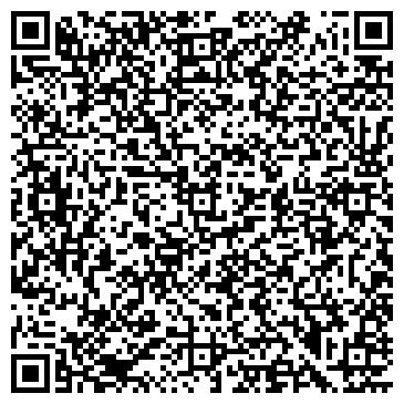 QR-код с контактной информацией организации Sst Lighting (Сст Лайтинг), ТОО