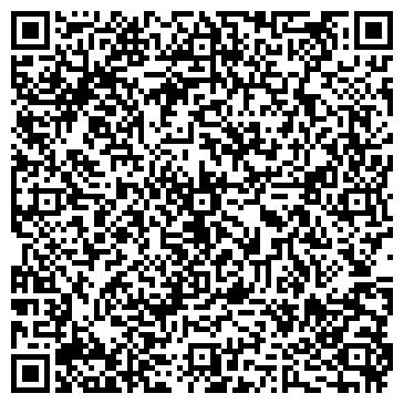 QR-код с контактной информацией организации Aem Point (Аэм Поинт), ТОО