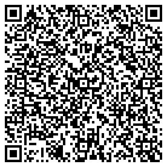QR-код с контактной информацией организации АкТлекОрлеу,ТОО