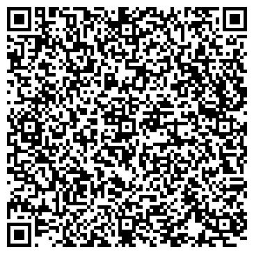 QR-код с контактной информацией организации Казпромарматура, ТОО