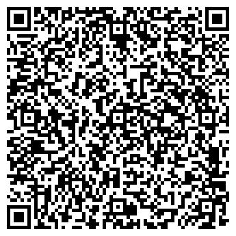 QR-код с контактной информацией организации ВОКРУГ СВЕТА