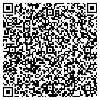 QR-код с контактной информацией организации Автолюкс магазин, ИП