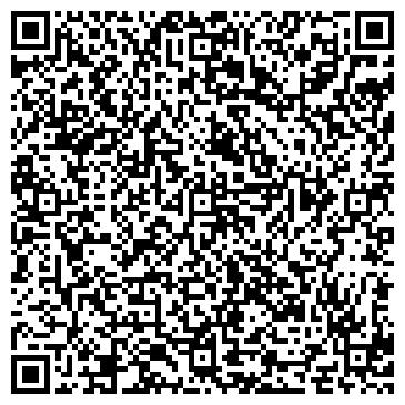 QR-код с контактной информацией организации Свет в ночи, ТОО