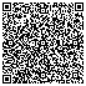 QR-код с контактной информацией организации Pb-Пласт (Пб-Пласт), ТОО