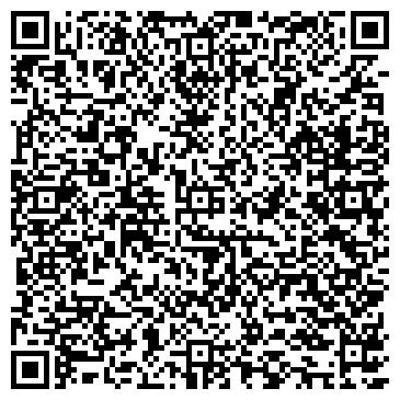 QR-код с контактной информацией организации Kaz Standart Trade Machinery, ТОО