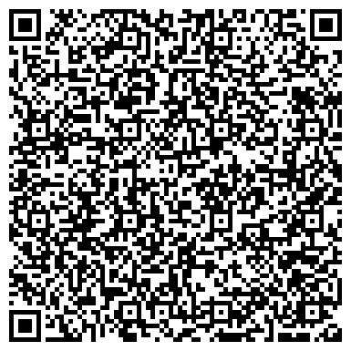QR-код с контактной информацией организации Инком Трейд, ТОО